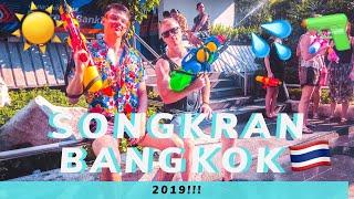BANGKOK SONGKRAN 2019!! ????☀️???? Epic Water Party & Tiesto @ S2O Festival –  Livin That Life – 2019