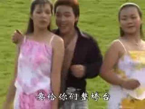 Po raz kolejny chiński Timbaland