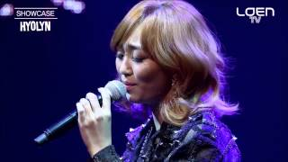 [131127 Live Comeback] Hyorin - Lonely @Loent Showcase
