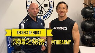 How Can I Improve My Squat Performance? 中文字幕 Thibarmy x AskKenneth