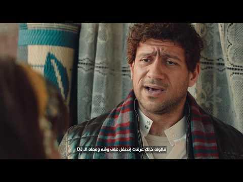 """شاهد- أحمد مكي بلهجة """"الشرقية"""" في إعلان ميزة الجديد"""