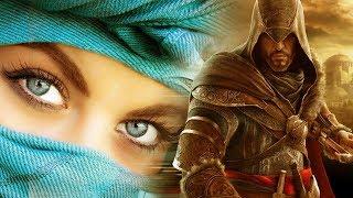 Тайное братство ассасинов в наше время, миф или реальность?!