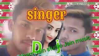Rose Glen North Dakota ⁓ Try These Bhojpuri Bhakti Dj Song 2019 Ke