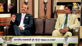 Zee Business- Mr. Sunil Kumar Gupta as Business Expert in Big Business Ideas- Episode 9