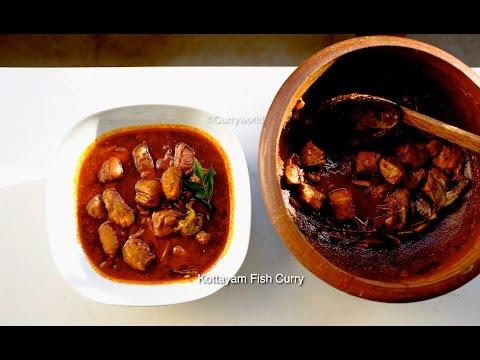 Kerala Red Fish Curry/Kottayam Fish Curry/കോട്ടയം മീൻ കറി .Recipe no 96
