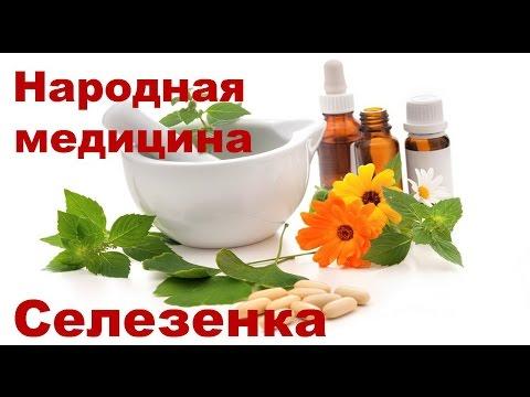 Продукты для больных циррозом
