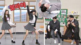 블랙핑크(BLACKPINK) & 동동신기의 '붐바야'♪ 댄스 (feat. 김희철(kim hee chul))  아는 형님(Knowing bros) 251회
