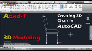 How To Create a Chair - Making 3D Chair - AutoCAD Tutorials