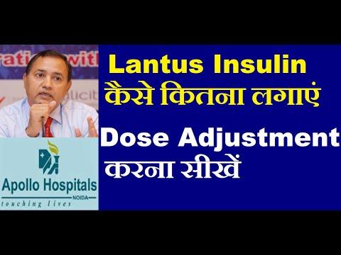 Dacă insulină din sânge mai mare decât în mod normal