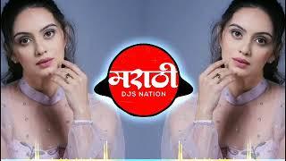 🎵गावरान गावठी तडका 🚖 डीजे गाणी 2021, Marathi DJ Songs, Marathi Style Mix, Nonstop Marathi Dj Songs