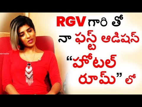 Gayatri Gupta Reveals 1st Audition Experience with RGV