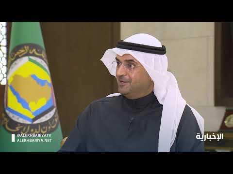 الأمين العام لمجلس التعاون الخليجي : المجلس قادر على مواجهة التحديات