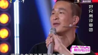 天下无双 20130621 小沈阳专场 巅峰对决-HD高清完整版