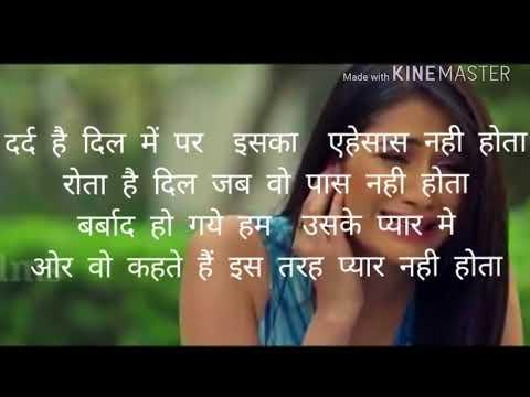 3 Bewafa Shayari Hindi