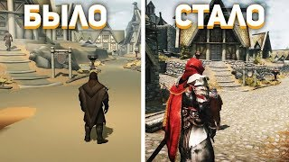 Как менялась графика в играх на примере The Elder Scrolls, Resident Evil, Tomb Raider. ИгроМир 2017.