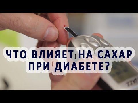 Показание крови при диабете 2