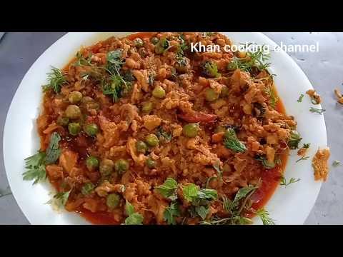 How make chicken keema recipe in Hindi up style 2019