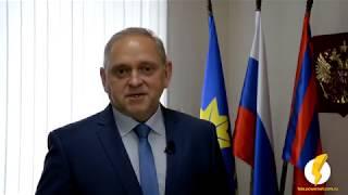 Поздравление Выпускников главой города Волжского