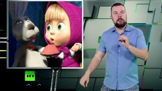 «Дикий запад» Тима Керби: Как отец русских детей, я могу объяснить популярность «Маши и Медведя»