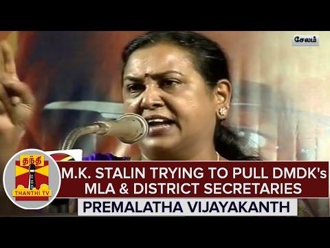 M-K-Stalin-Trying-To-Pull-DMDKs-MLA-District-Secretaries--Premalatha-Vijayakanth-Accuses