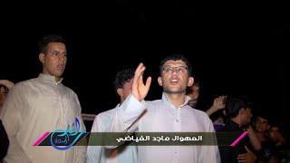 اروع اصوات ميسان حنة اكرم الجيزاني المهوال عادل النصراوي المهوال علي حنون وماجد الفياضي