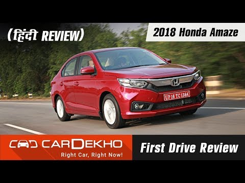 2018 Honda Amaze First Drive Review ( In Hindi )
