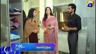 Bechari Qudsia Episode 13 Teaser Promo Review By Showbiz Glam