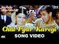 Chal Pyar Karegi  Song Video - Jab Pyaar Kisise Hota Hai | Salman Khan, Twinkle | Sonu Nigam, Alka Y