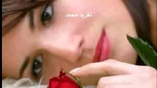 تحميل و مشاهدة عثمان حسين _ رسالة شوق _ تغريد محمد MP3