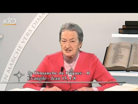 5e dimanche de Pâques B - Évangile