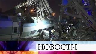 В результате аварии на железной дороге в Турции погибли четыре человека, более 40 пострадали.