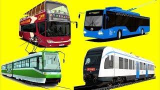 Мультфильмы 2017 для детей про машинки и поезда - Городской транспорт| Сериал для мальчиков Мультики