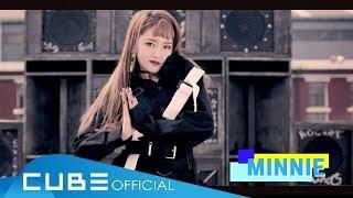 (여자)아이들((G)I-DLE) - 'LATATA' : 민니(MINNIE) Teaser