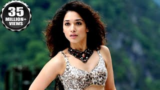 No.1 Businessman (2012) – Full Movie – Mahesh Babu – Kajal – Prakash Raj | Hindi Dubbed Movie