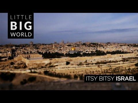 תמונות מדהימות של ישראל בטילט שיפט