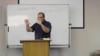Woordskool - Hebreërs Inleiding