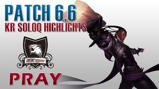 ROX Pray - Lucian Bot Lane - KR SoloQ Highlights