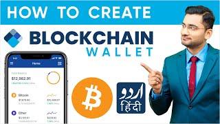 Tron Brieftasche Bitcoin Blockchain Brieftasche App herunterladen
