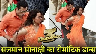Salman Khan And Sonakshi Sinha ROMANTIC Song Pics Leaked From Dabangg 3 In Jaipur