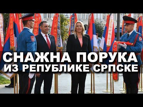 U ime predsednika Republike i vrhovnog komandanta Vojske Srbije Aleksandra Vučića svim Srbima gde god da žive, čestitam Dan srpskog jedinstva, slobode i nacionalne zastave. Još pre nekoliko godina počeli smo na inicijativu predsednika Vučića…