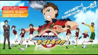Ginga E Kickoff OST  Commitment To The Future