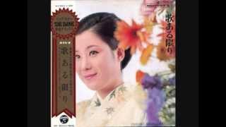 愛のさざなみAINOSAZANAMI島倉千代子SHIMAKURACHIYOKO