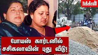 10 கோடி ரூபாய் அபராதம் - ரெடியாகும் சசிகலா | Nakkheeran News Box | Jayalalithaa | Sasikala | Deepa