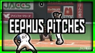 MLB: Eephus Pitches (HD)