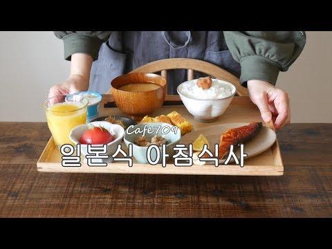 Cafe709