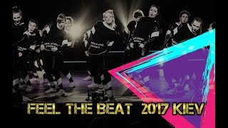 Feel the beat 2017 Kiev
