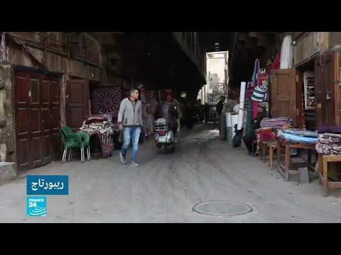 العرب اليوم - شاهد: شارع