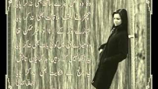 Yeh Sila Mila Hai Mujhko...Maratab Ali.wmv