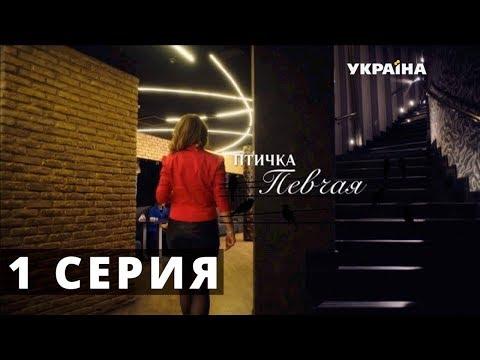 Планета счастья днепропетровск адрес