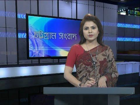 06 PM News || সন্ধ্যা ৬টার সংবাদ || 17 February 2020 || ETV News